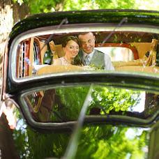 Wedding photographer Anna Gresko (AnnaGresko). Photo of 06.10.2016