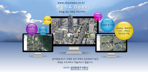 The largest domestic spaces with information<br>Start a new map service sky map