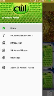 99 Asmaul Husna Apps On Google Play