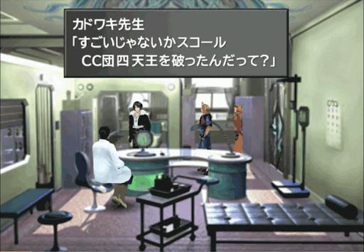 カドワキ先生