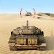戦争兵器 - 無料3D戦車ゲーム -War Machines