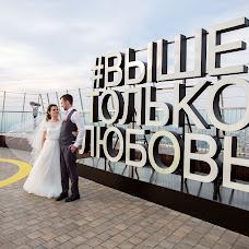 Wedding photographer Aleksey Terentev (Lunx). Photo of 21.07.2018