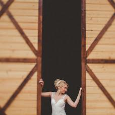 Wedding photographer Dmitriy Lekoncev (delik). Photo of 30.08.2015
