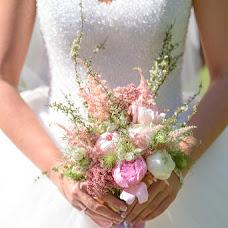 Wedding photographer Yuliya Atamanova (atamanovayuliya). Photo of 18.05.2016