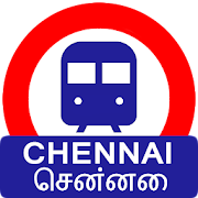 Chennai Suburban Train Timings App