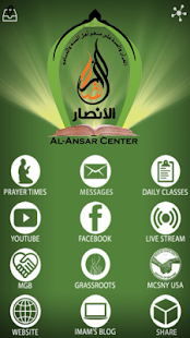 Al ANSAR CENTER- screenshot thumbnail