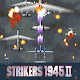 STRIKERS 1945-2 Android apk
