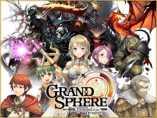 Grand Sphere 1.2.0.1 Windows u7528 7