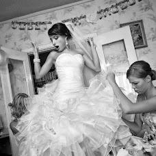 Bryllupsfotograf Evgeniy Mezencev (wedKRD). Foto fra 17.10.2016