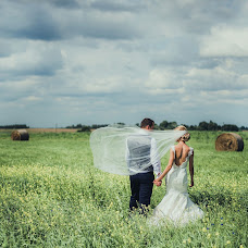Wedding photographer Elina Kabakova (artvisionlv). Photo of 12.09.2018