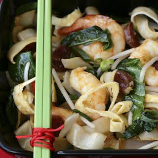 Spring Rain Noodles