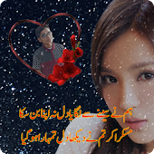 Urdu Poetry on Picture-Editor