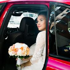 Bröllopsfotograf Natalya Zakharova (smej). Foto av 05.04.2019