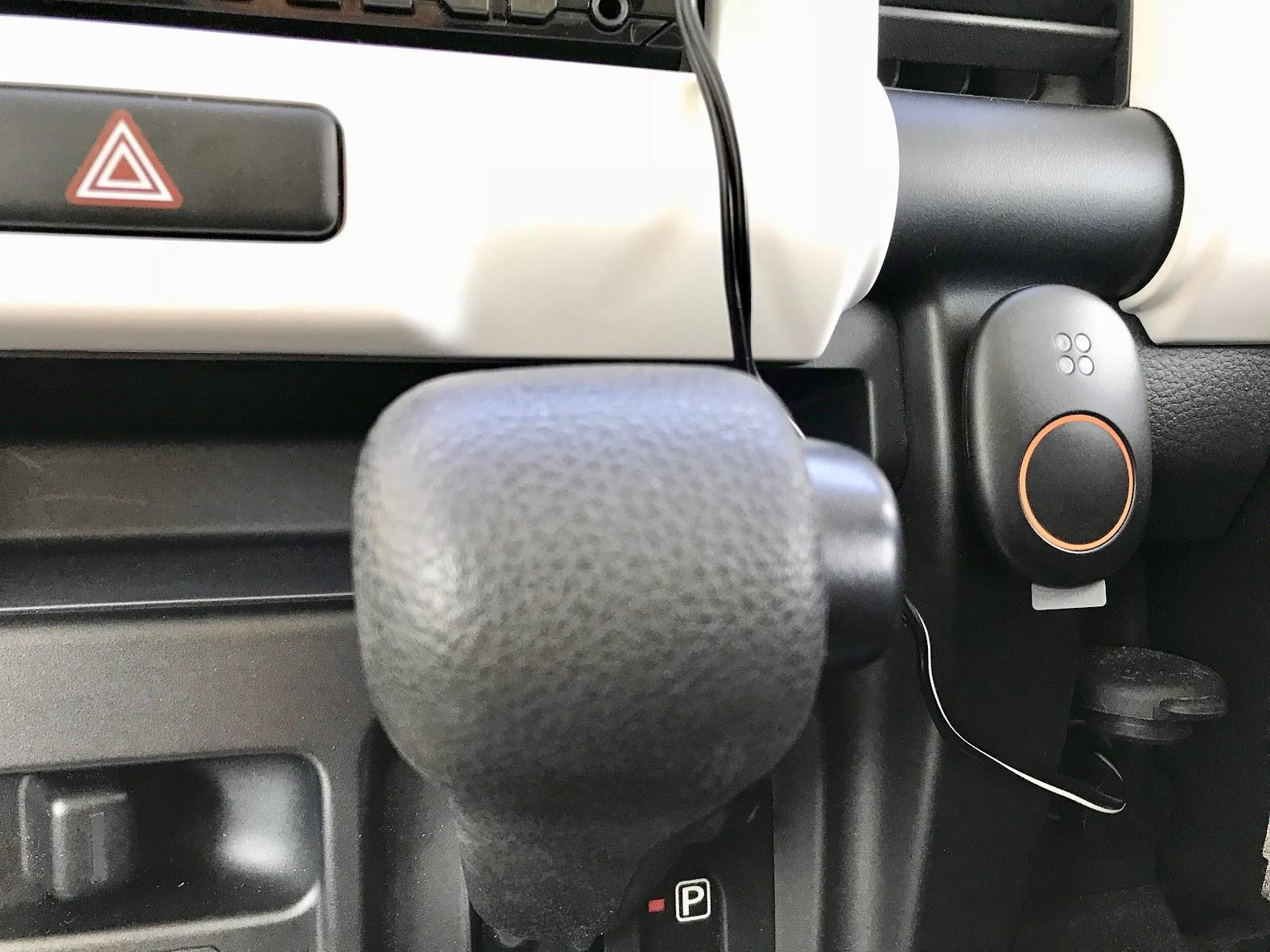 Tsunagaru (Connecting) Button
