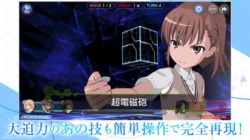 とある魔術の禁書目録 幻想収束 1.9.0 screenshots 2