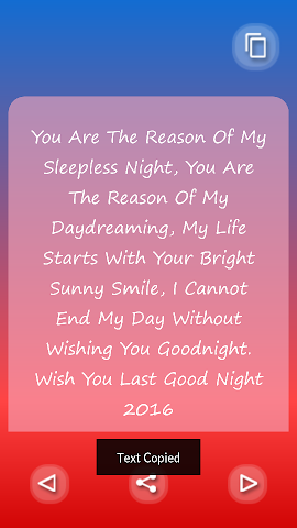 android New Year Wish SMS Screenshot 3