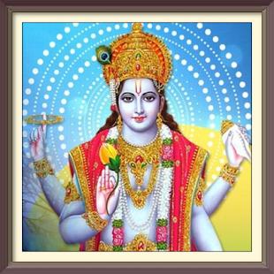 Powerful Narayan Kavach पावरफुल नारायण कवच - náhled