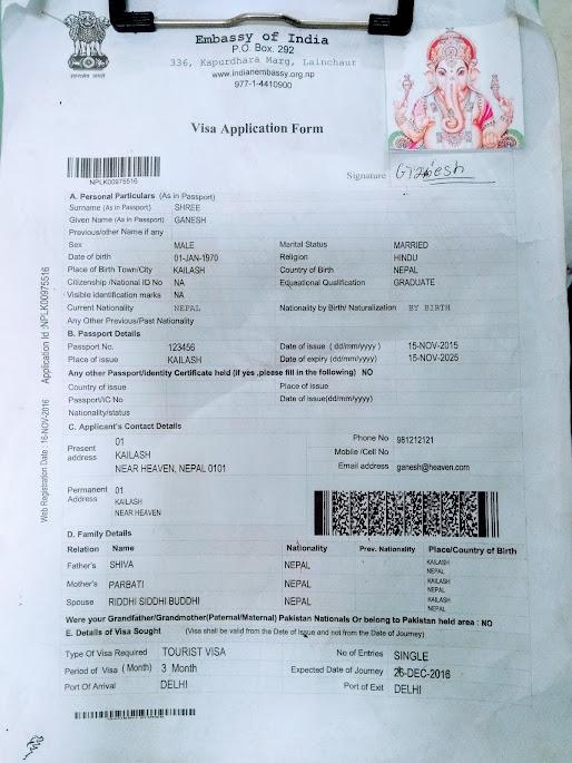 インドビザ申請用紙、記入例のサンプル
