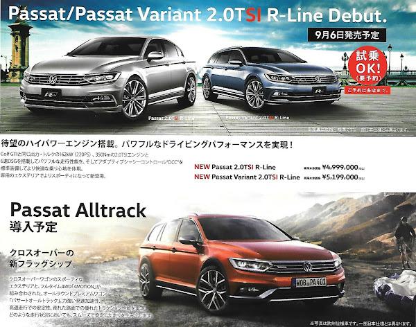 Passat / Passat Variant 2.0 TSI R-Line, Passat Alltrack