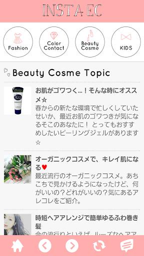 玩免費購物APP|下載レディースファッション・美容・コスメ 通販セレクト情報アプリ app不用錢|硬是要APP