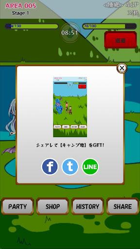 Escape the brave!? 1 Windows u7528 5