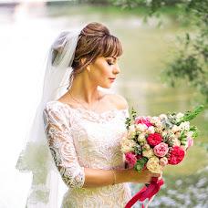 Wedding photographer Lyubov Morozova (LuLeica). Photo of 20.11.2017