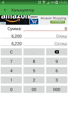 財經必備免費app推薦|Dollar - bozor kursi線上免付費app下載|3C達人阿輝的APP