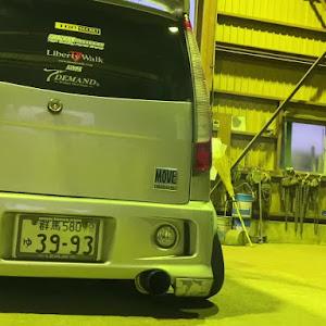 ムーヴ L900S のカスタム事例画像 ひろきさんの2020年04月07日17:13の投稿
