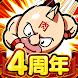 キン肉マン マッスルショット - Androidアプリ