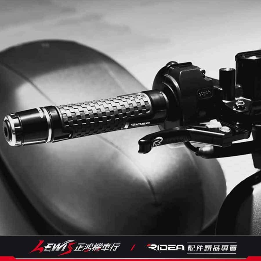 Ridea 20段可調拉桿 3D競技版 FNX