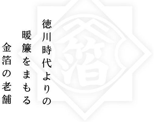 top_headerlogo (1).jpg