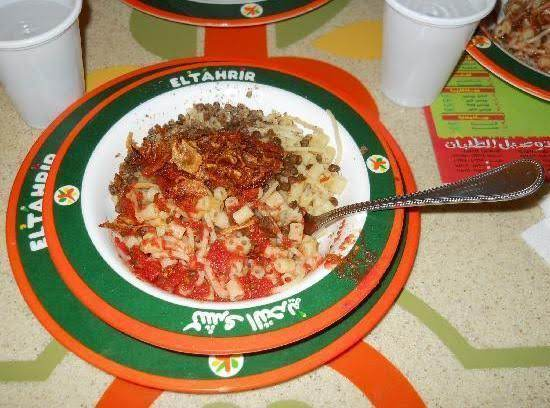 I Got Hooked On This Dish On My Trip To Egypt.  I Make It Quite Often.