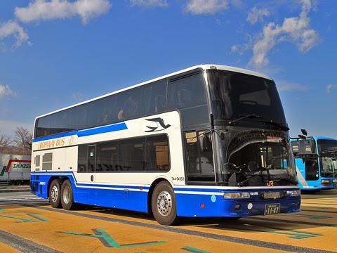 JR東海バス「新東名スーパーライナー11号」 744-04993 足柄SAにて その1
