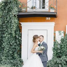 Wedding photographer Kristina Malyavkina (Chrismal). Photo of 05.12.2017