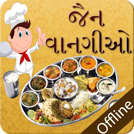 Recipes Book In Gujarati Language