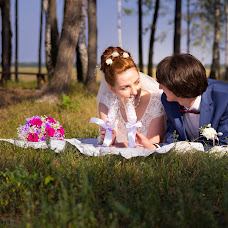 Wedding photographer Nataliya Maksimova (maksimovanataliy). Photo of 10.08.2015