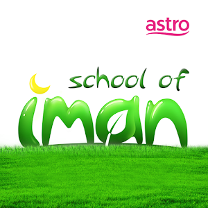 School of Iman for PC and MAC