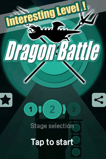 Dragon Battle 1.9 screenshots 1