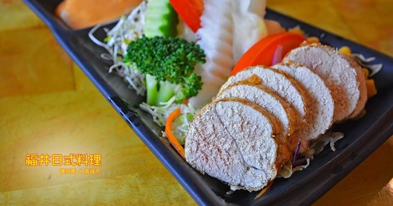 南投福井日式料理