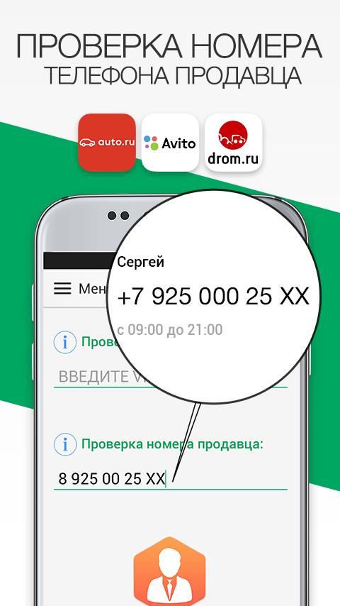 Реестр залогов движимого имущества заработал! | Алексей Шарон