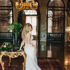 Wedding photographer Marina Avrora (MarinAvrora). Photo of 15.03.2018