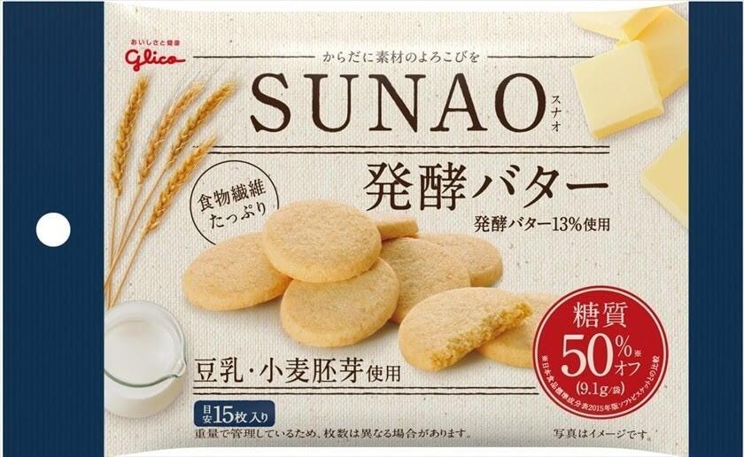 発酵バター1袋