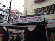 Niti Restaurant photo 1