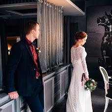 Wedding photographer Aleksandr Sinelnikov (sachul). Photo of 15.03.2017