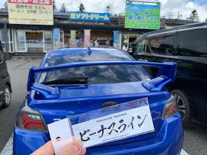 WRX S4 VAG E型のカスタム事例画像 もっちぃさんの2020年12月30日21:46の投稿