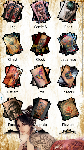 無料生活Appのタトゥー|記事Game