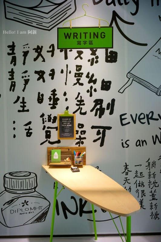 2015勤美草悟道綠圈圈-5