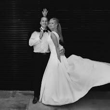 Wedding photographer Tomasz Szejnar (kadryszczescia). Photo of 29.01.2015