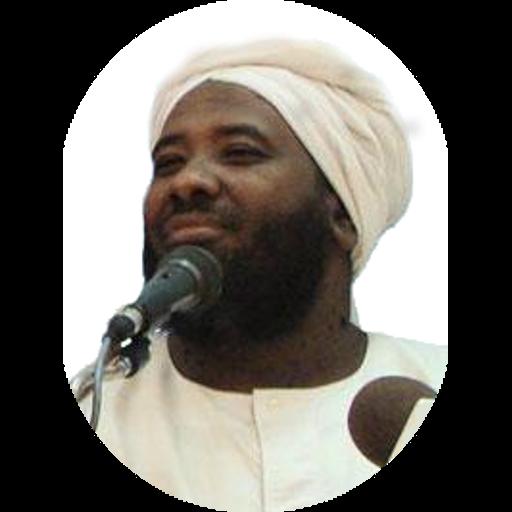 محاضرات الشيخ محمد سيد حاج