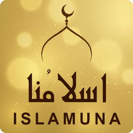 ISLAMUNA: Prayer Times, Quran, Qibla, Naat file APK for Gaming PC/PS3/PS4 Smart TV